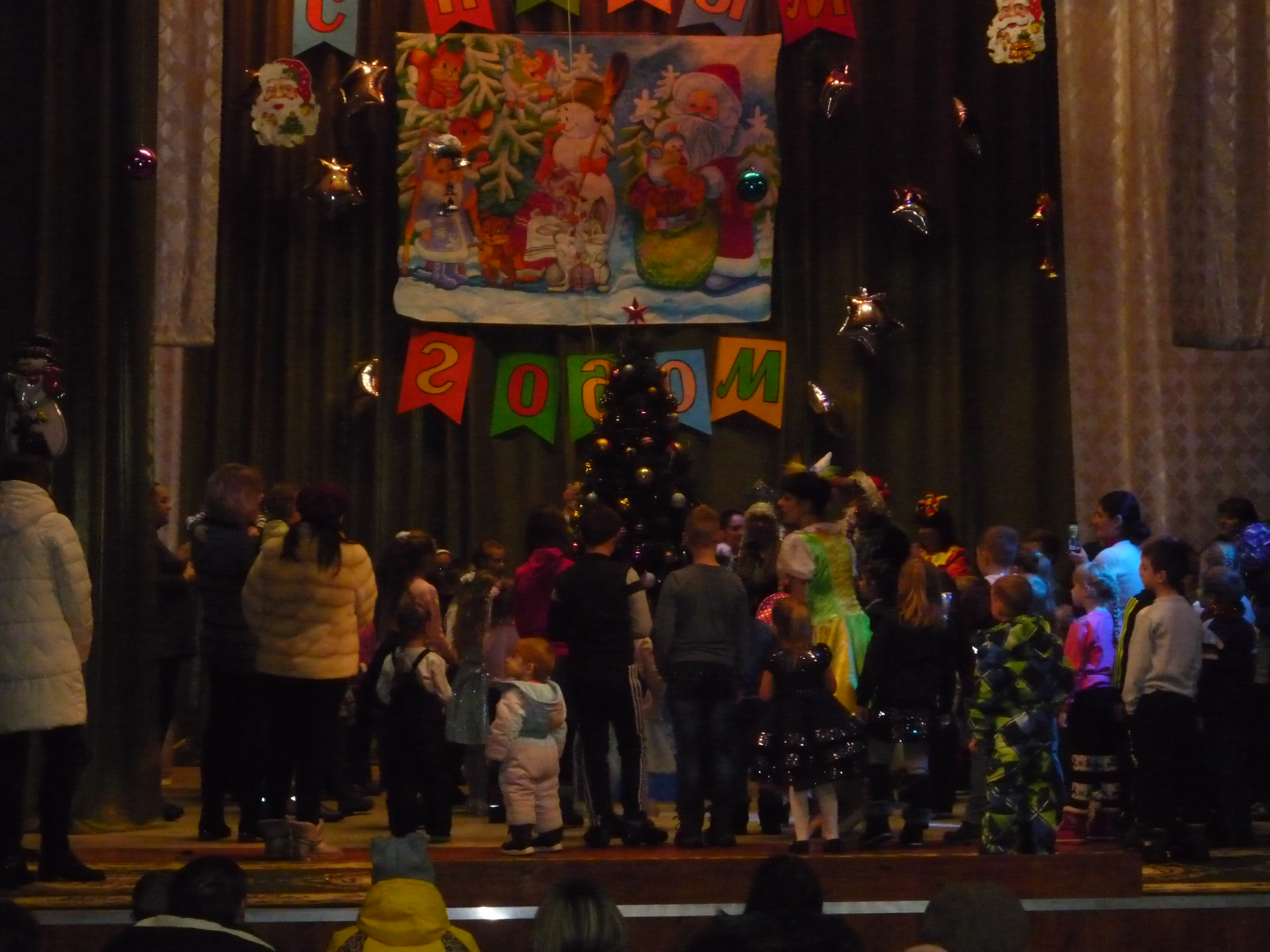 Изображение из альбома Районный детский новогодний утренник