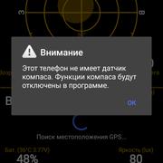 Screenshot-20171114-202607