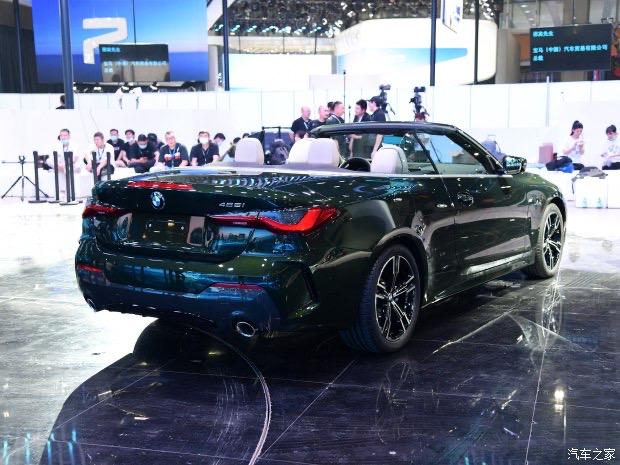 2020 - [BMW] Série 4 Coupé/Cabriolet G23-G22 - Page 17 9278-CF59-D95-C-4111-855-B-61-CBC9-FB5-EA5