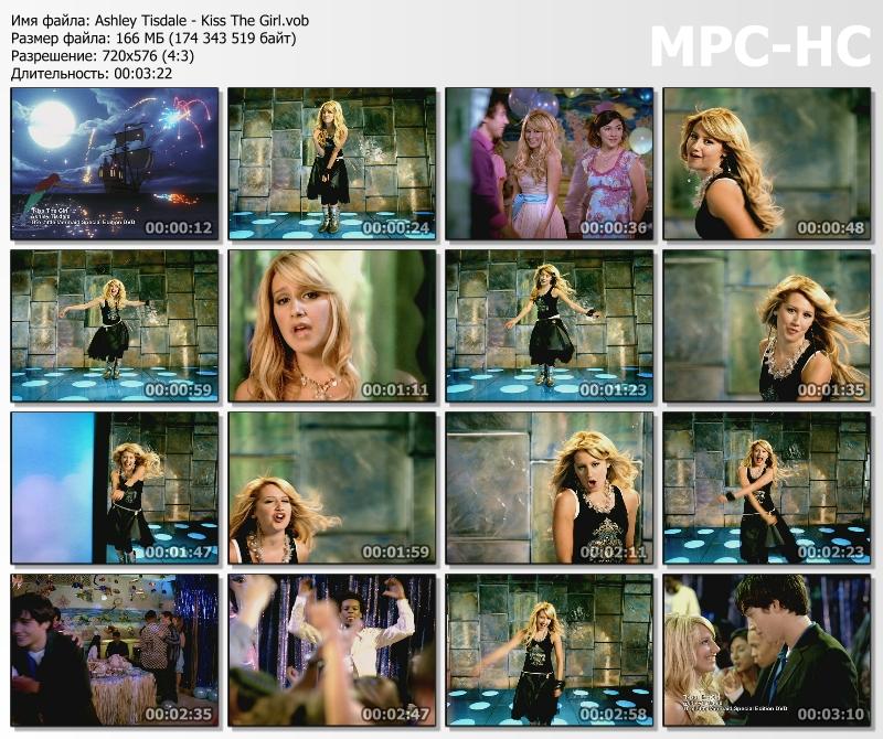 https://i.ibb.co/CvBrR4L/Ashley-Tisdale-Kiss-The-Girl-vob.jpg