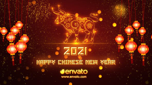 Chinese New Year Greetings 2021 29968357 - Project for After Effects (Videohive)