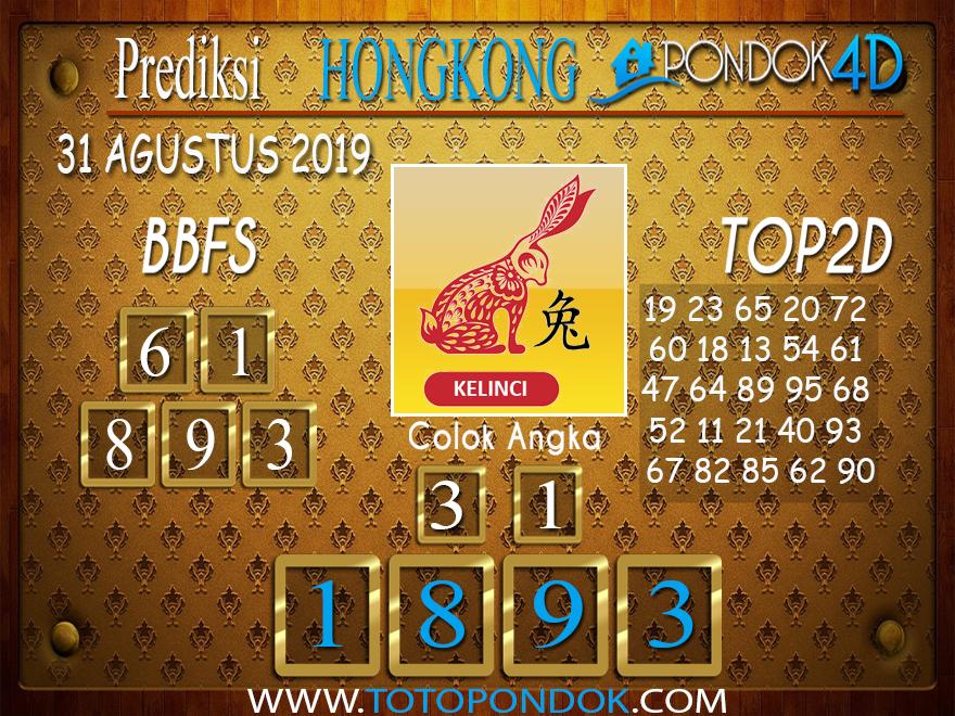 Prediksi Togel HONGKONG PONDOK4D 31 AGUSTUS 2019