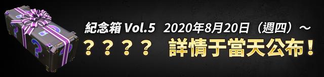 Topics tagged under 鋼彈 on 紀由屋分享坊 V05