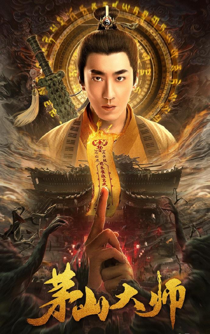 Mao Shan Da Shi (2021) Chinese 720p HDRip x264 AAC 600MB ESub