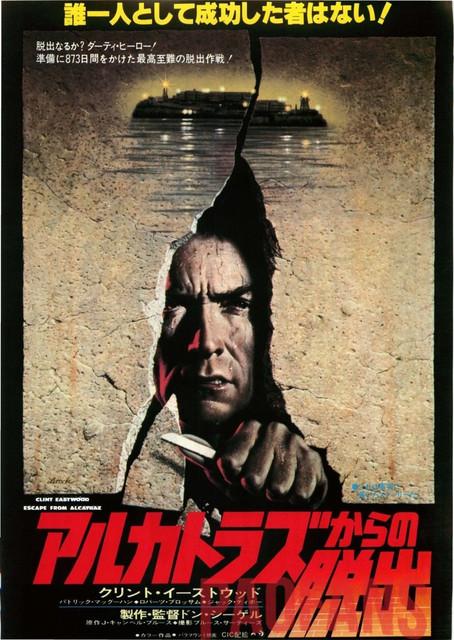 1979美国8.1分犯罪动作《逃出亚卡拉》BD1080p.中英字幕
