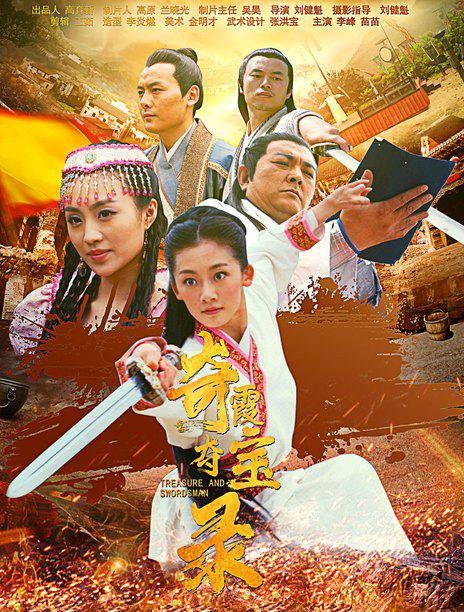 Treasure and Swordsman (2021) Chinese 720p HDRip x264 AAC 650MB ESub