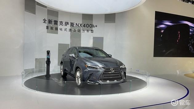 2021 - [Lexus] NX II - Page 3 E758-E5-C4-1-A70-420-D-B68-B-3-C94797-B6-EFE
