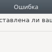 Net-Applet-SIM-20210419-144919