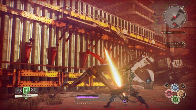 《緋紅結繫》繁體中文版體驗版將於5月21日發布  同步公開最新遊戲情報及雙主角聲優宣傳影片 11