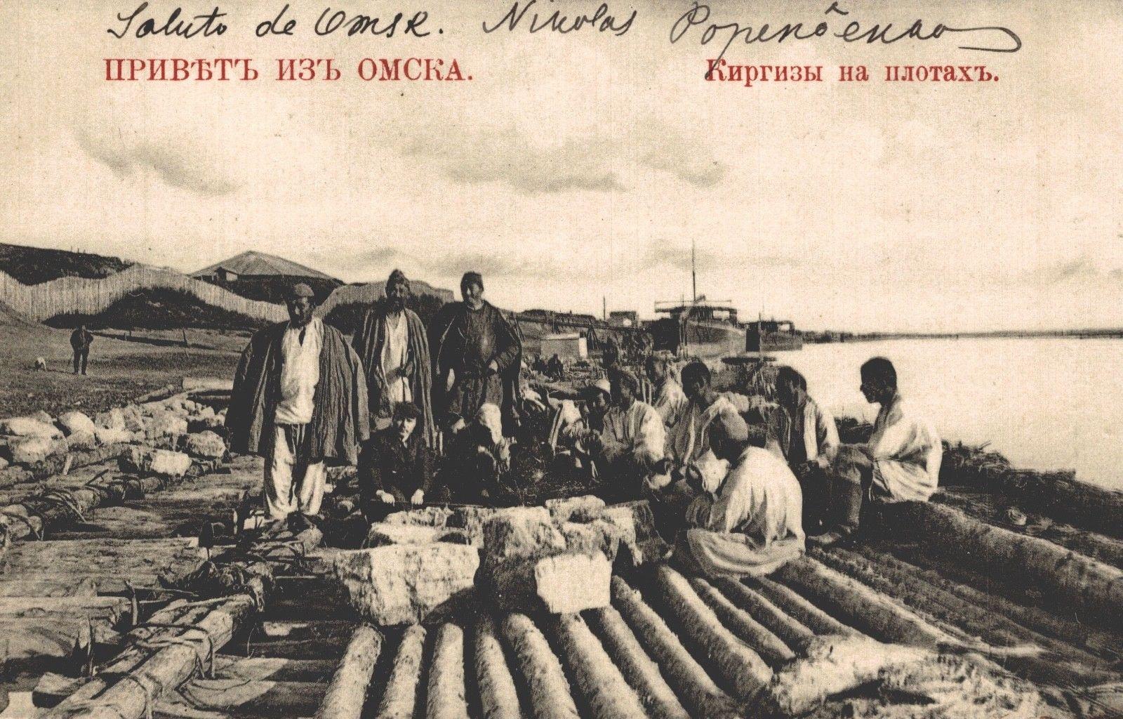 1901-1902-9.jpg