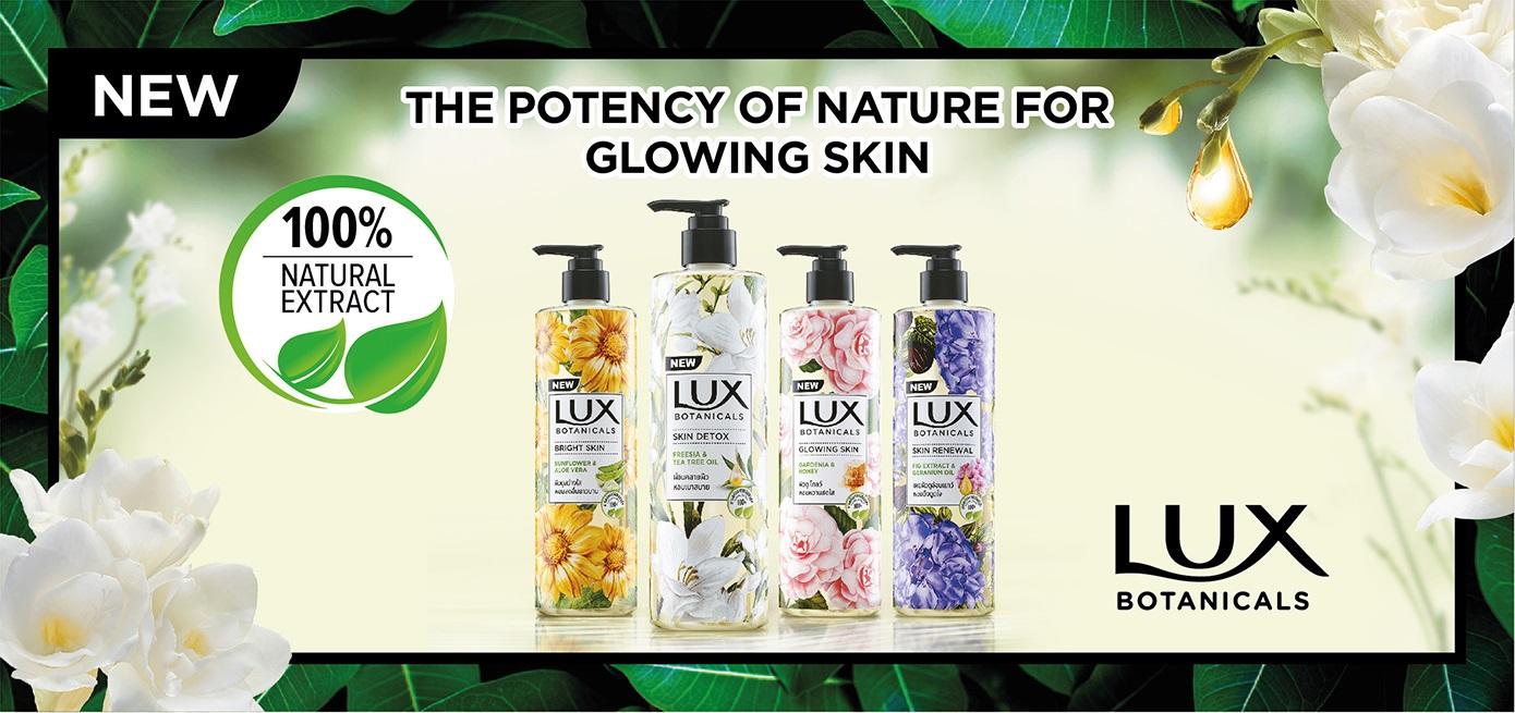 Lux-Botanicals-Guardian-Landing-Banner
