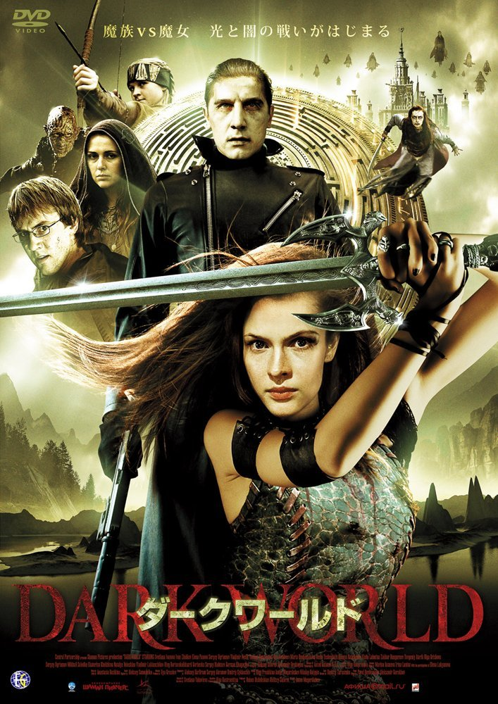 Dark World 2010 Hindi ORG Dual Audio 720p BluRay ESub 1GB | 350MB Watch Online