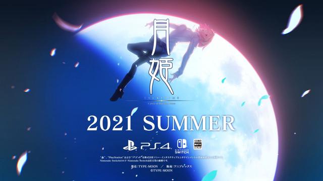 TYPE-MOON月姬新作「月姫 -A piece of blue glass moon-」將於2021年夏天在PS4和Switch發售 Eqkw-YRq-UUAMADXQ