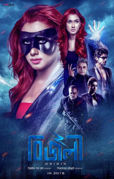 Bizli (2020) Bangla Full Movie 720p UNCUT BluRay 950MB MKV
