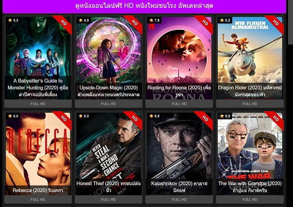 https://i.ibb.co/D1SZjbR/free-movies-to-watch-online.jpg