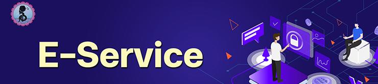 O17-E-Service740