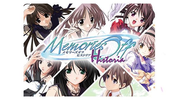 Topics tagged under 游戏 on 紀由屋分享坊 Memories-Off-Historia-01-28-21