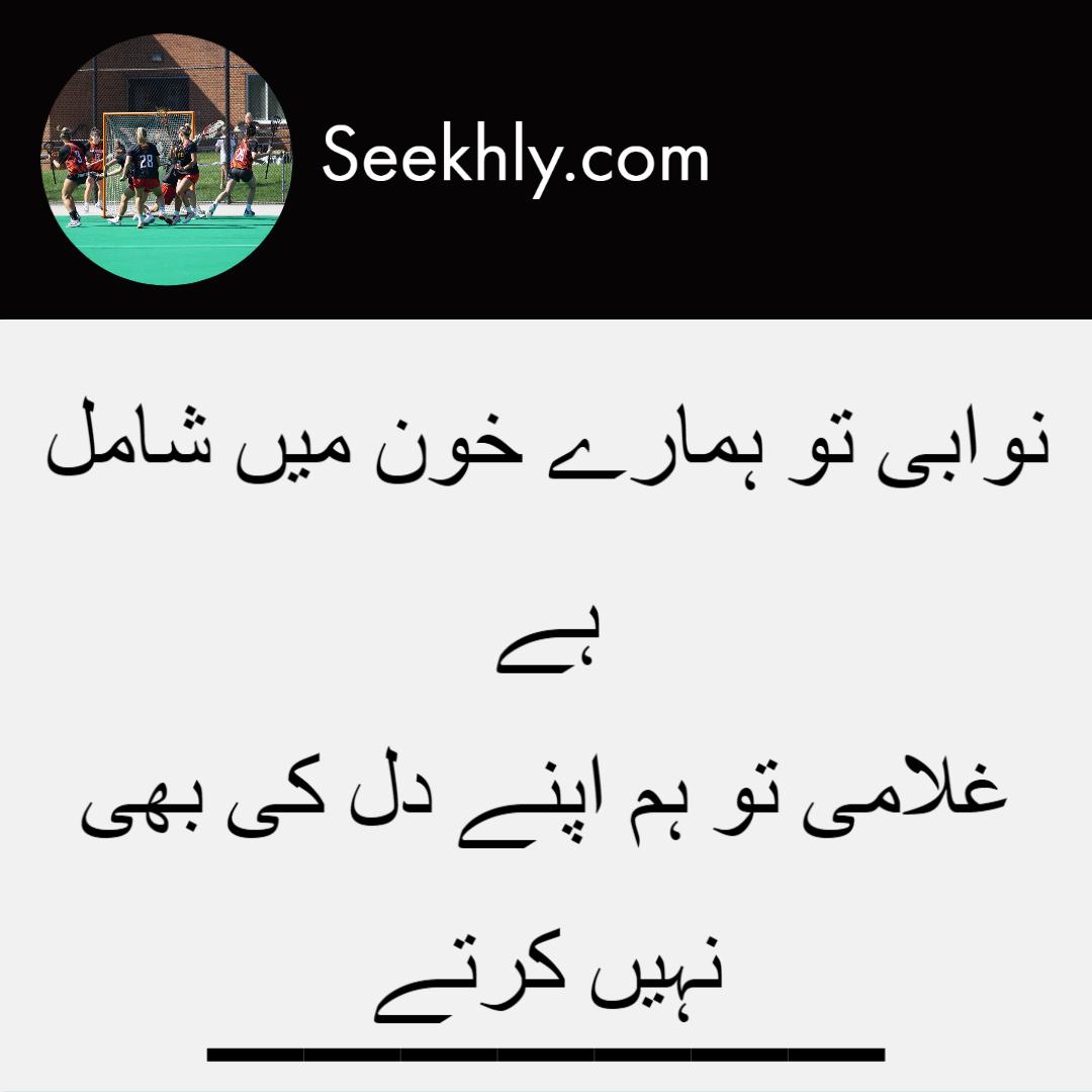 Best-whatsapp-status-5