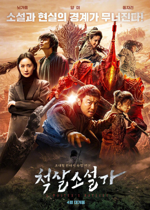 Assassin in Red (2021) Chinese 480p HDRip x264 AAC 450MB ESub