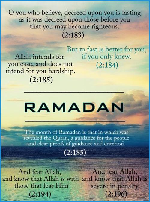 ramadan-quotes-from-quran