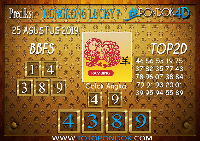 Prediksi Togel HONGKONG LUCKY 7 PONDOK4D 25 AGUSTUS 2019