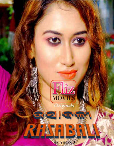 Rasabali 2020 S03E04 Odia Flizmovies Web Series 720p HDRip 170MB Download