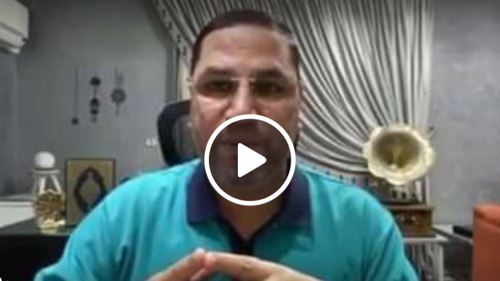 عبد الناصر زيدان يهاجم المهندس إبراهيم رئيس مجلس إدارة النادي الأهلي