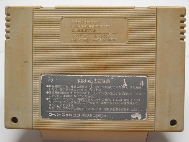 SFC-3958