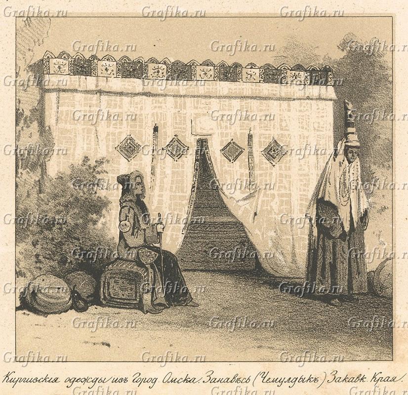 34-1852.jpg