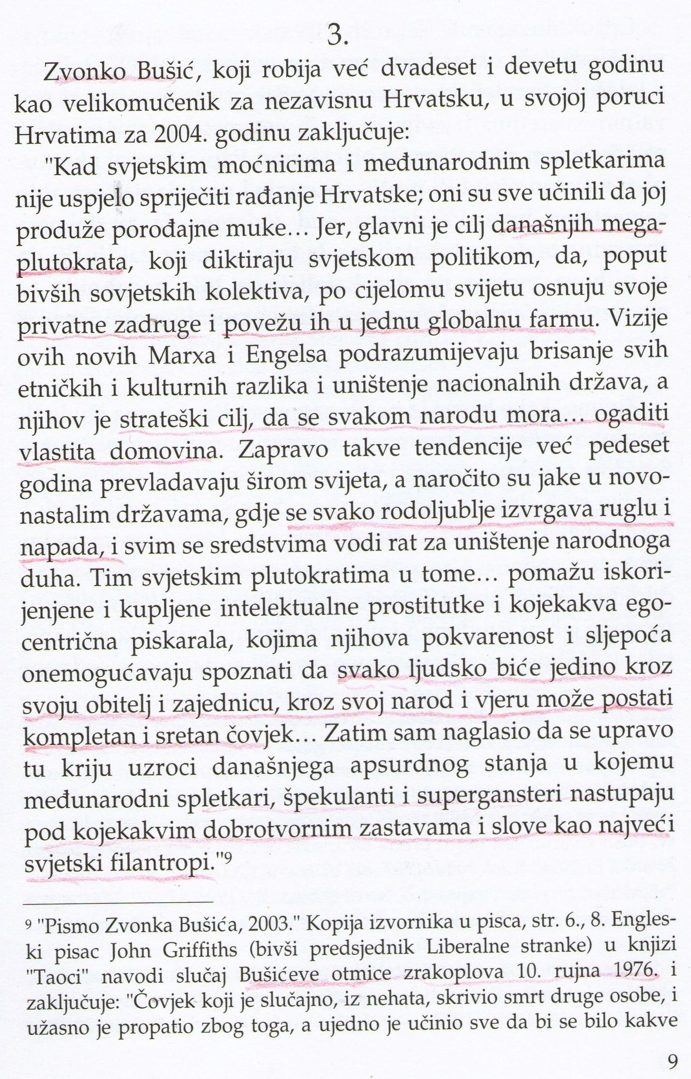 NE-ASTIVI-5