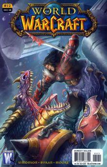 World-of-Warcraft-Vol-1-12.jpg