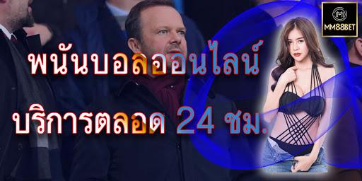 แทงพนันในไทย ที่ยอดเยี่ยมมากที่สุด ที่ได้รับเพื่อความนิยม อย่างมากในปัจจุบัน