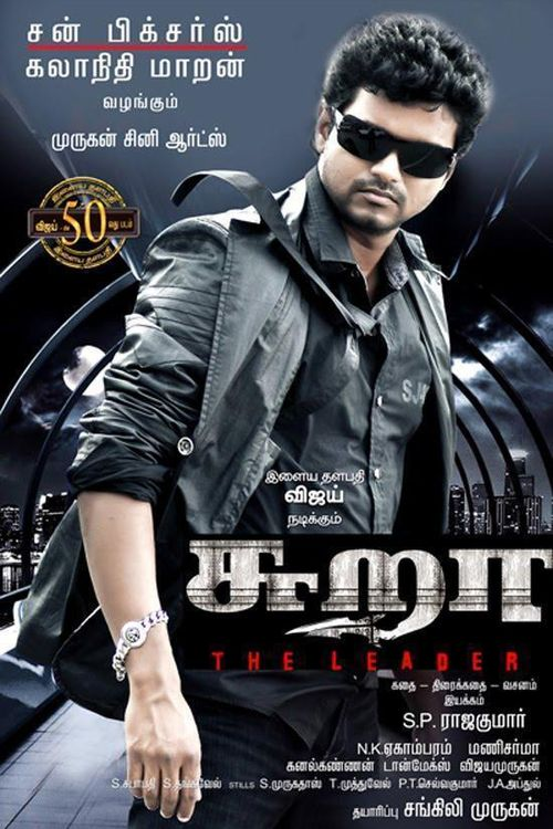 Sura 2010 Hindi Dual Audio 720p UNCUT HDRip 1.5GB | 550MB Watch Online