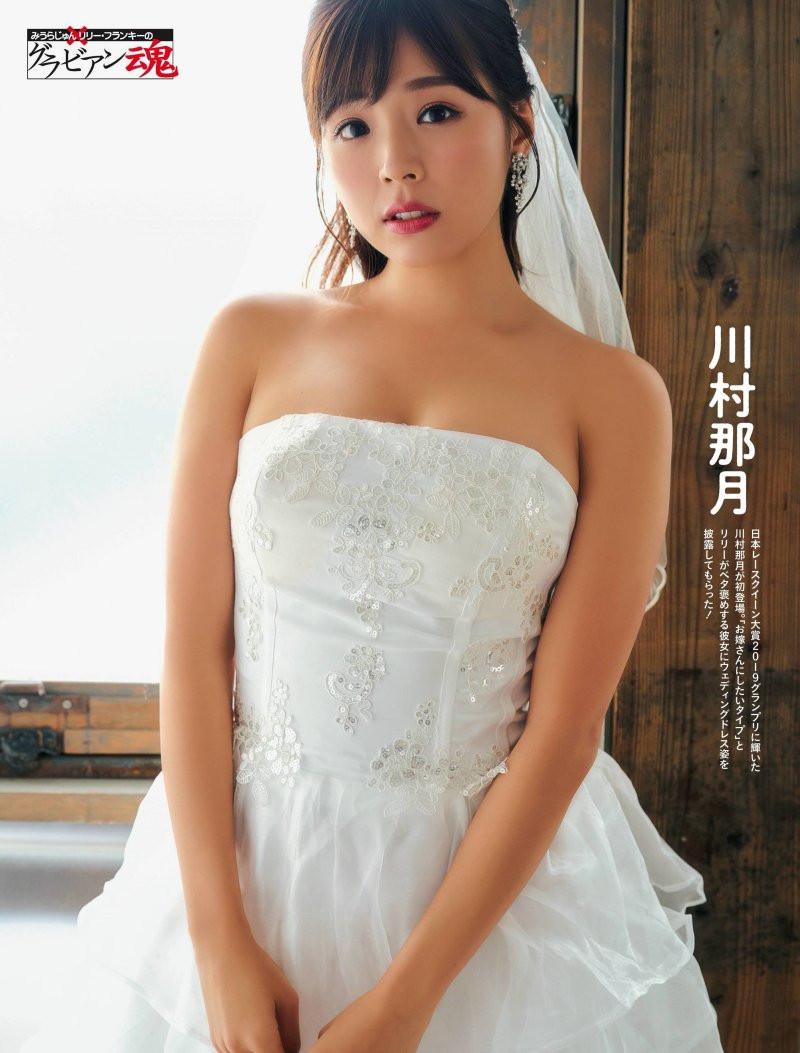 川村那月 グラビアン魂 Kawamura-Natsuki-001