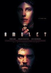 Amulet (Sub ITA) (2020) [Film]