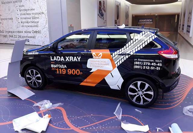 К кому можно обратиться за рекламным брендированием транспортного средства?