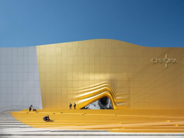 MVRDV-building-Seoul.jpg