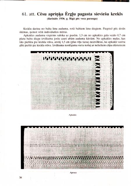 38-lpp.png