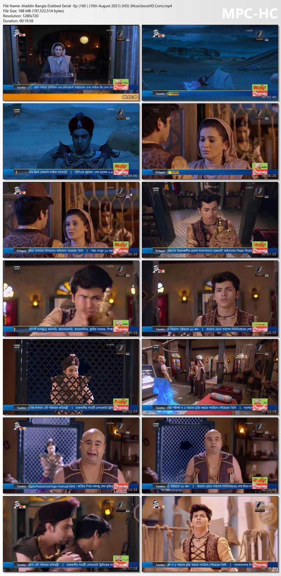 Aladdin-Bangla-Dubbed-Serial-Ep-160-10th-August-2021-HD-Musicboss-HD-Com-mp4-thumbs