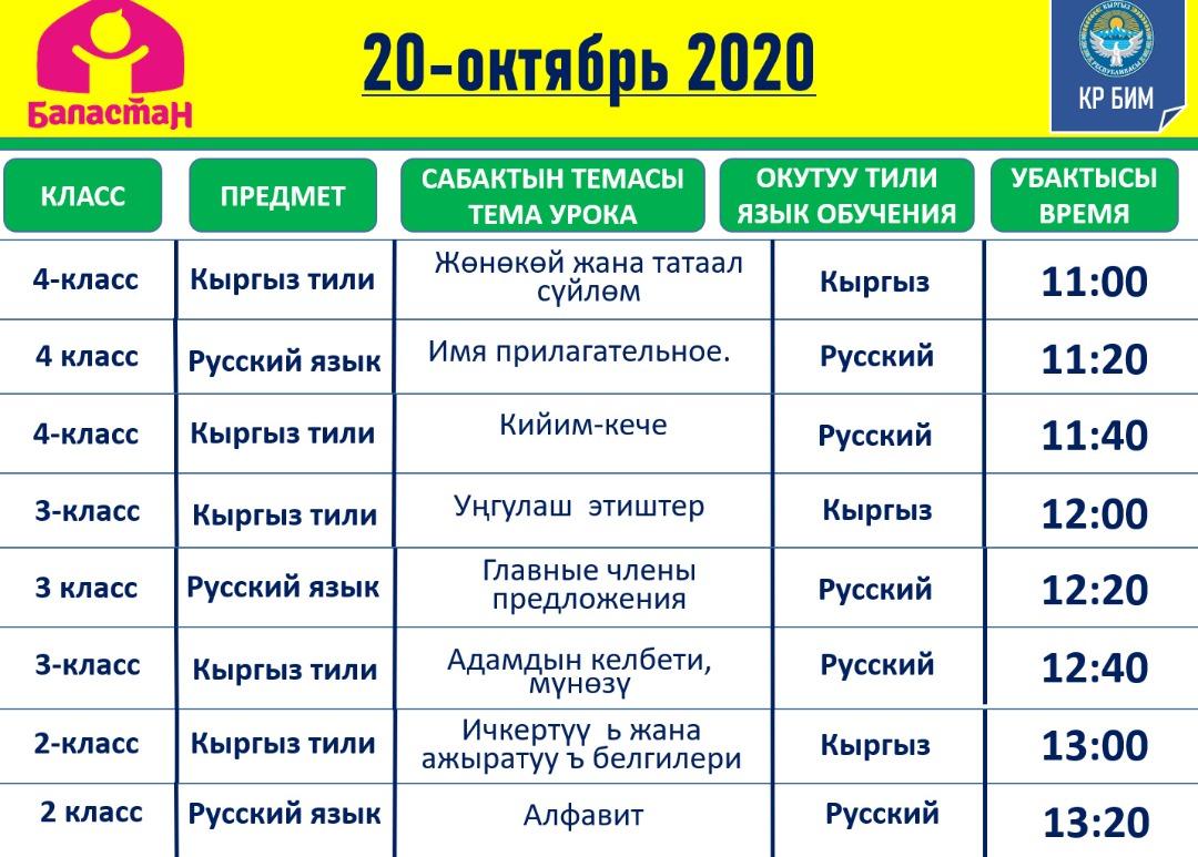 IMG-20201017-WA0028