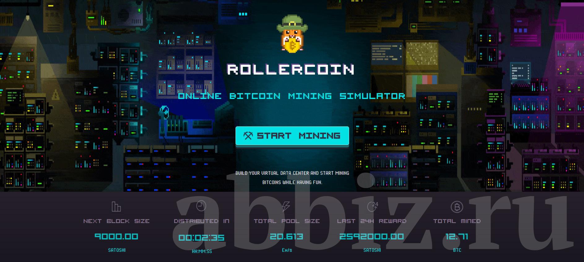 Заработок на играх ROLLERCOIN   Аббатство Бизнеса 1