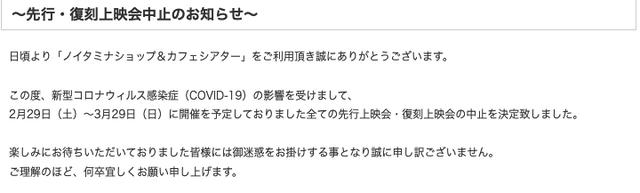 Screenshot-2020-02-27