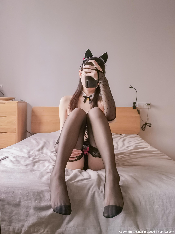 Tsubaki Album vol.014 Cat Ear Set 033