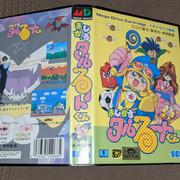 [vds] jeux Famicom, Super Famicom, Megadrive update prix 25/07 PXL-20210723-094133221