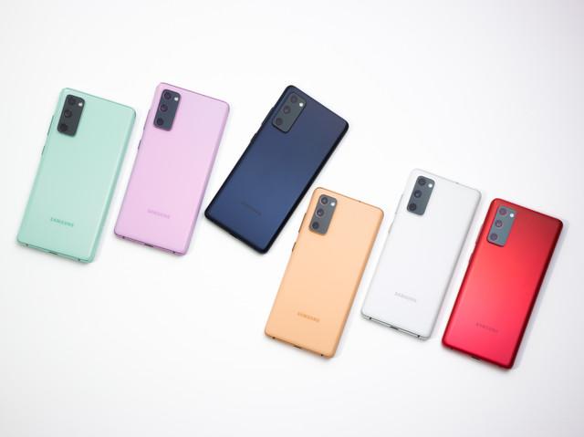 Samsung-Galaxy-S20-FE-hadir-dengan-pilihan-corak-warna-yang-vibrant-dan-berani-membuat-penggunanya-m