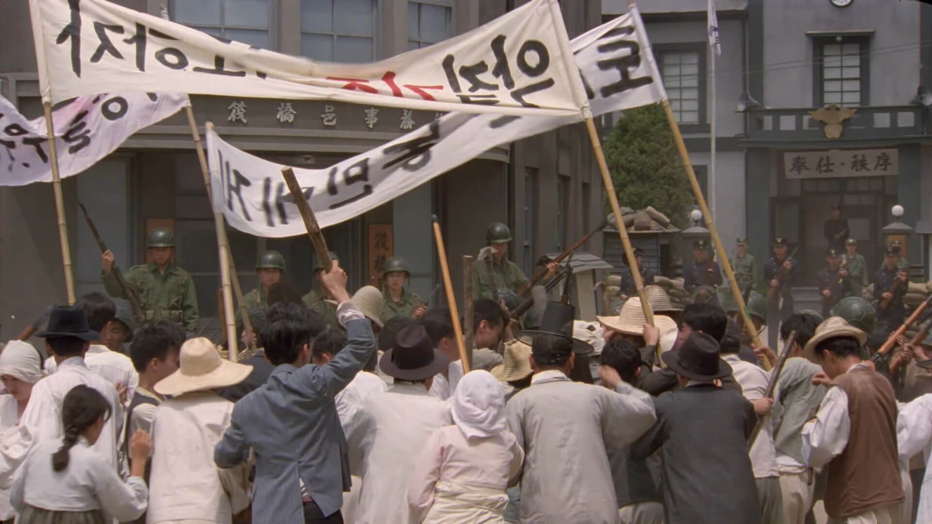 The-Taebaek-Mountains-1994-1080p-Blu-ray-AVC-DTS-HD-MA-2-0-ARi-N-20190412-153928-138