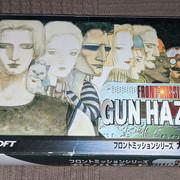 [vds] jeux Famicom, Super Famicom, Megadrive update prix 25/07 PXL-20210721-092553333