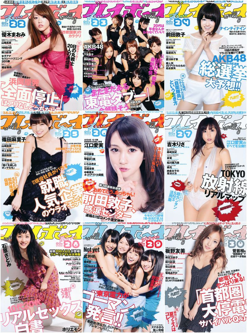 Weekly-Playboy-2011-Collection03
