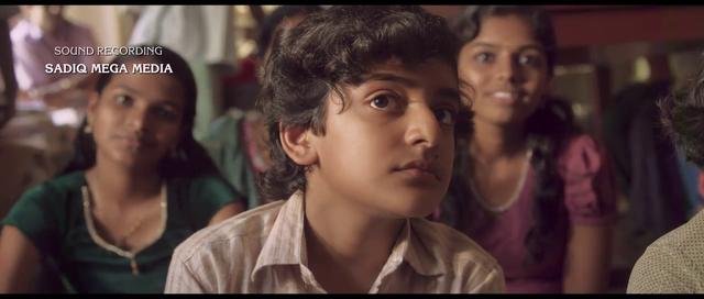 Mandharam (2018)