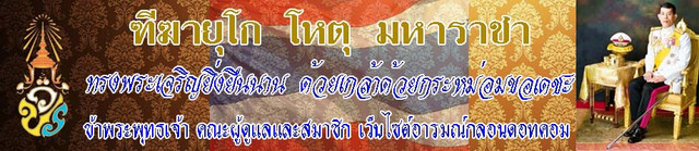 Host by www.Aromklon.com